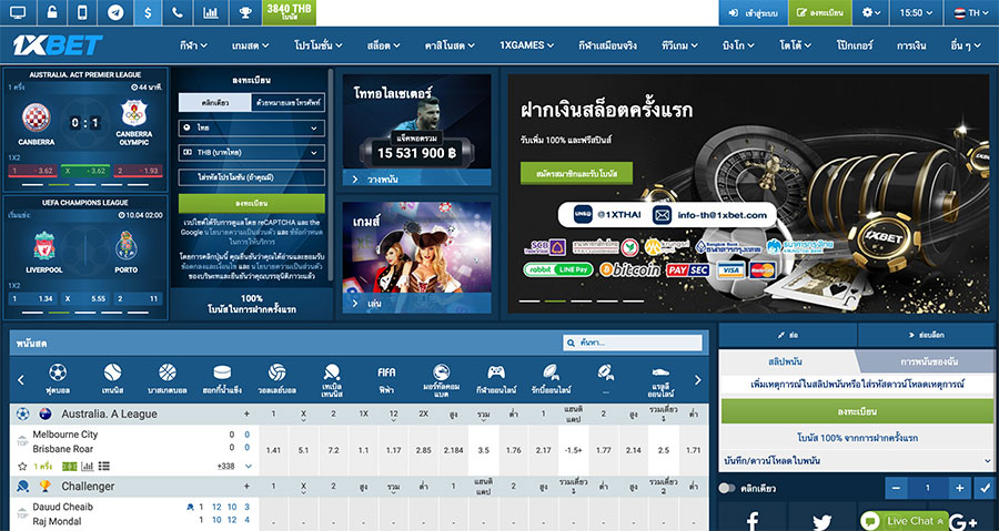 1xbet live chat